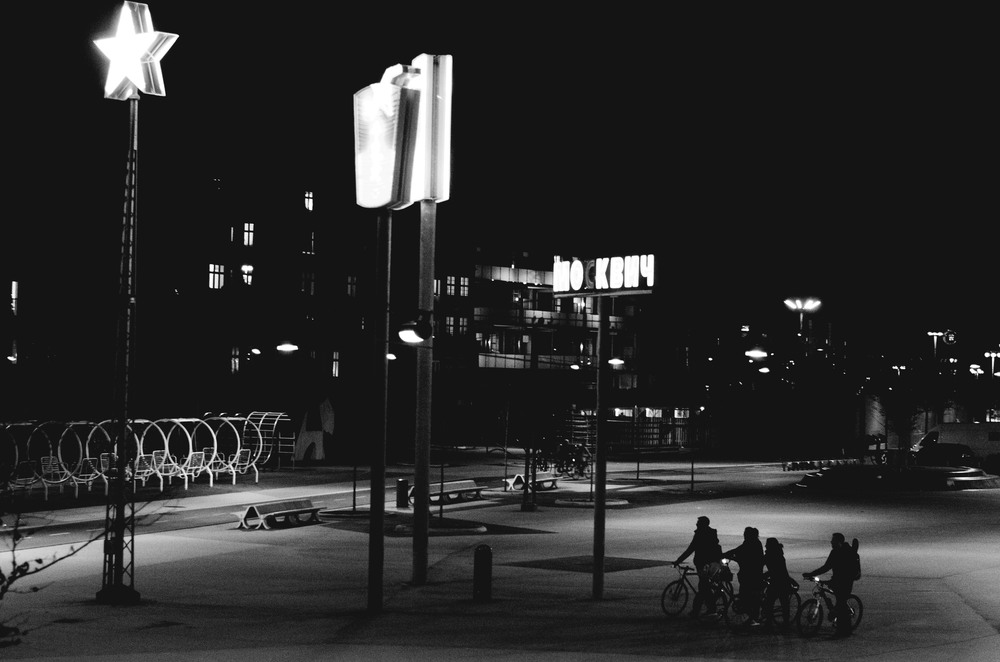 street_photography_copenhagen_night.jpg