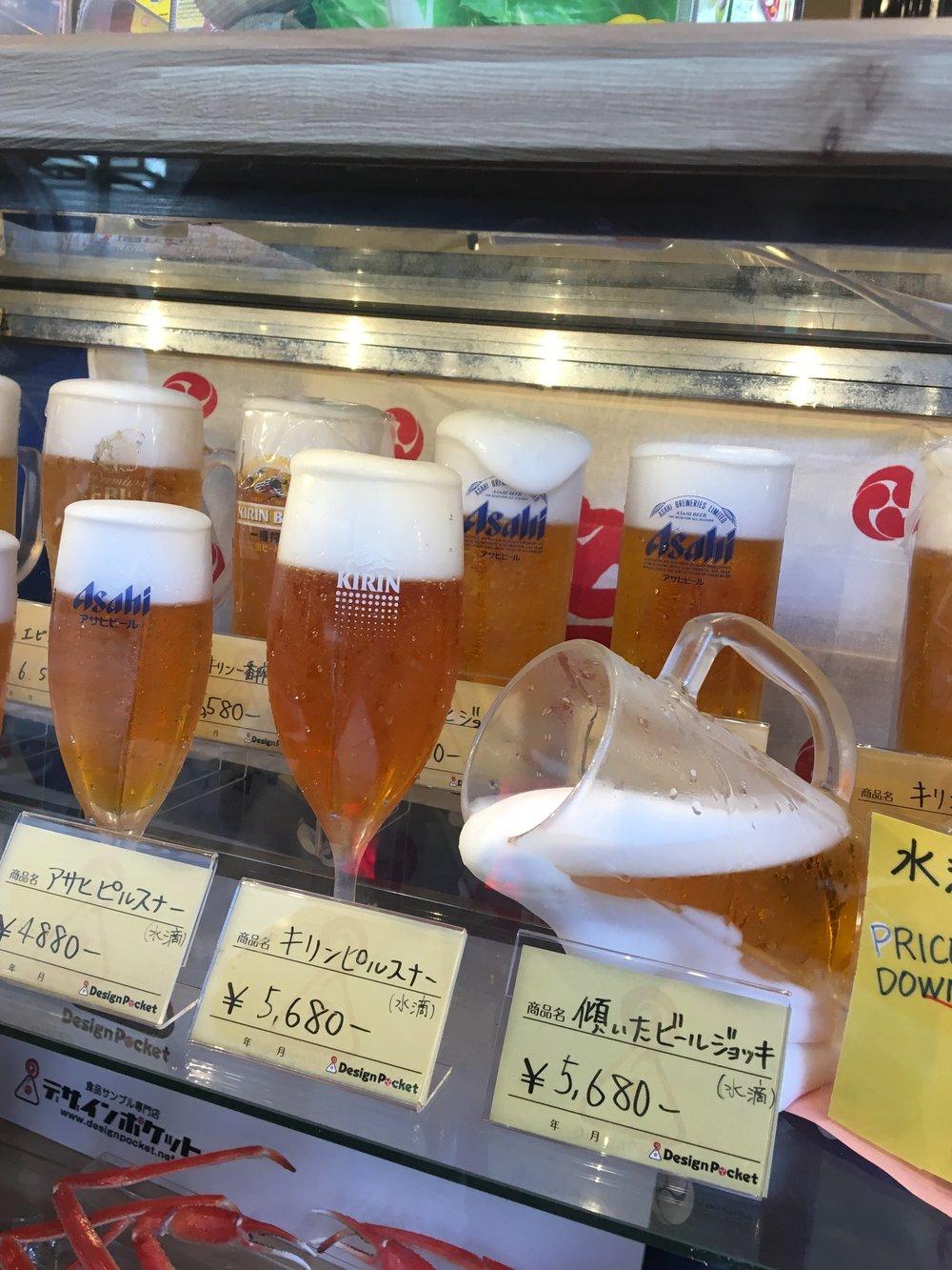 Fake Japanese display