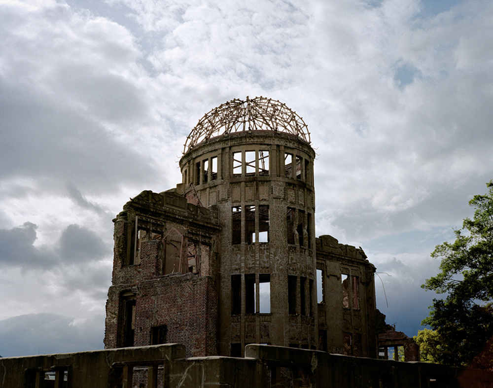 A-Bomb Dome, Hiroshima, Japan: a UNESCO World Heritage Site