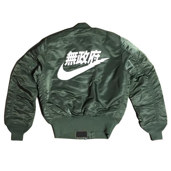 Bomber Jacket, $90