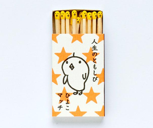 k matchsticks2
