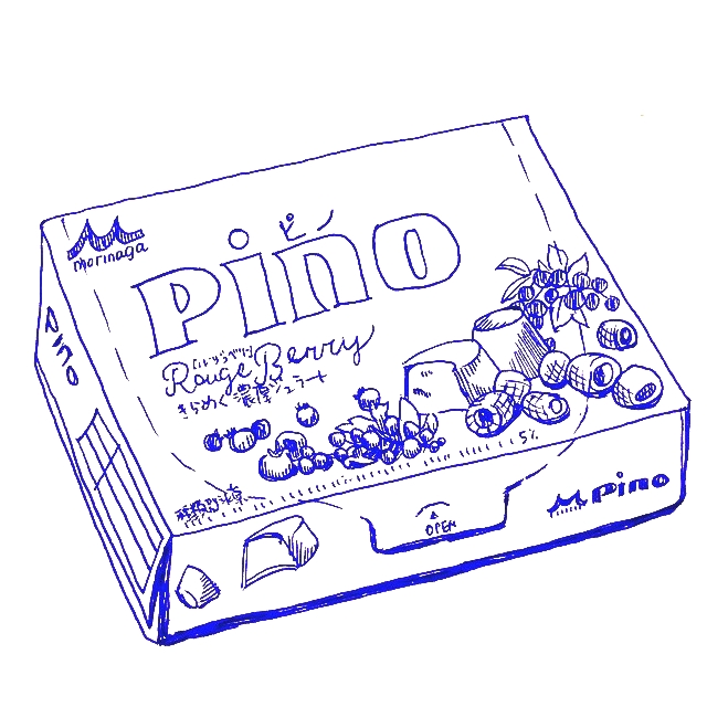 pino-rouge-berry