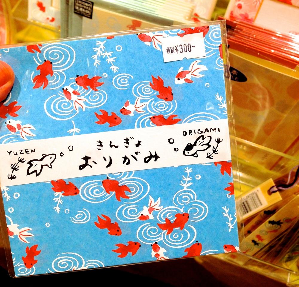 goldfish-origami