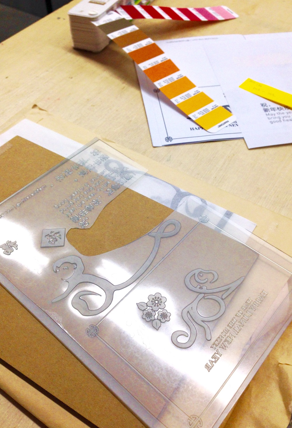 Letterpress mould for my CNY order of greeting cards
