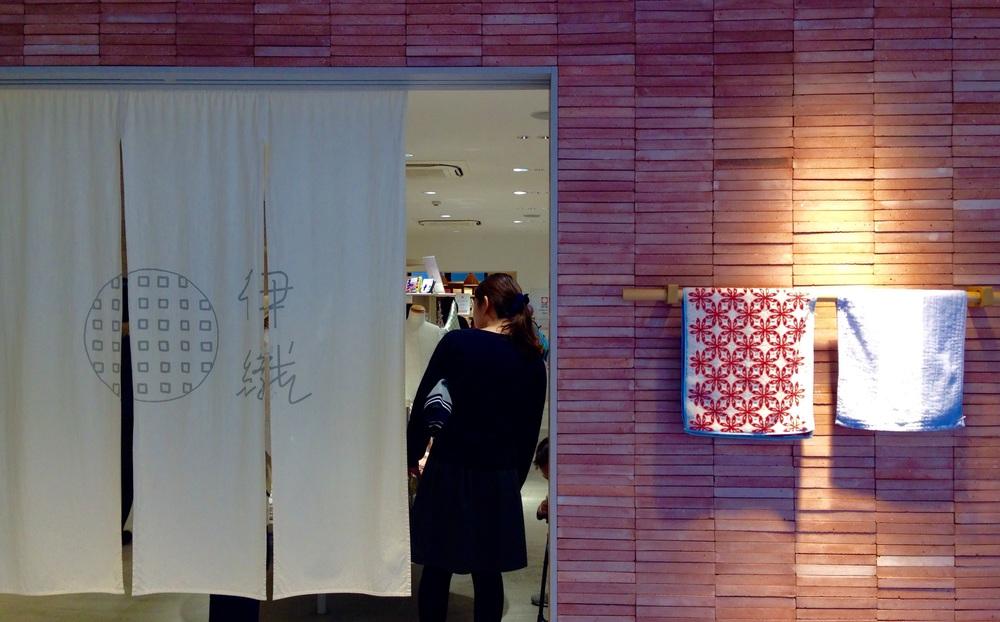 Imabari towel store