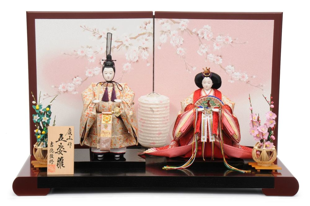 Japanese Hina Dolls - Photo credits to  Japan Today .