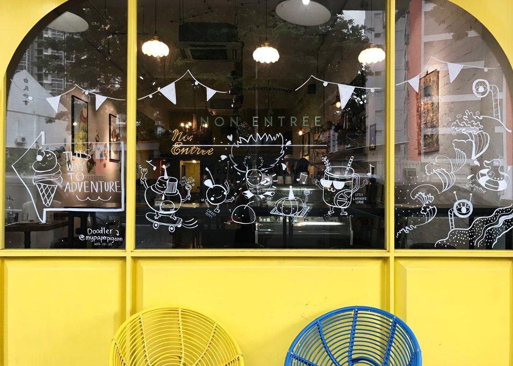 Non-Entree Dessert Cafe - A Non Entree Adventure