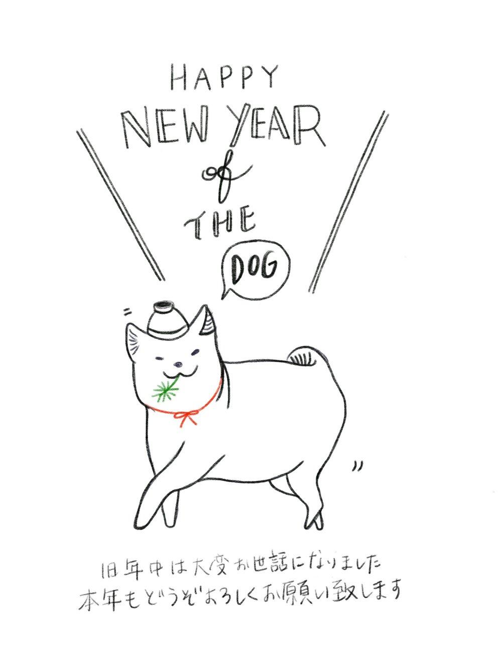 2018-dog.JPG