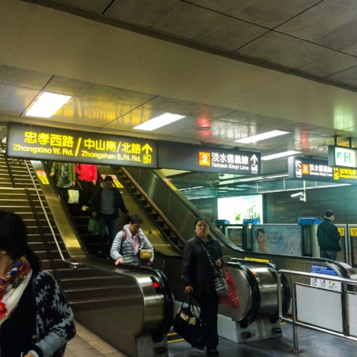 MRT Main Station.