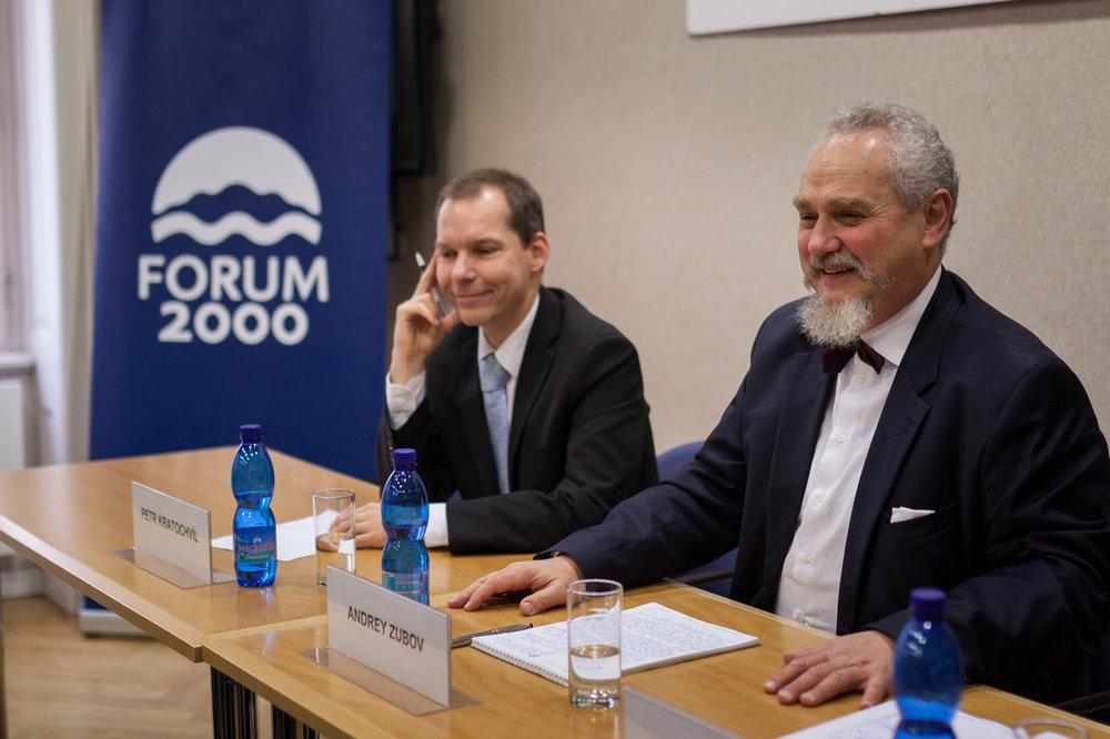 Forum 2000 (2014)