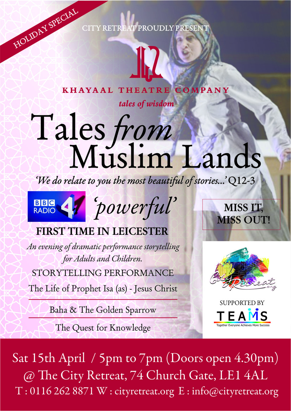 Photo Credit: ©Saleh Ahmed | Poster Credit: City Retreat, Leicester