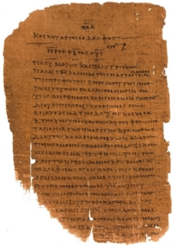 P46 is the earliest Papyrus (c. AD 200) of the letters of Paul and Hebrews.