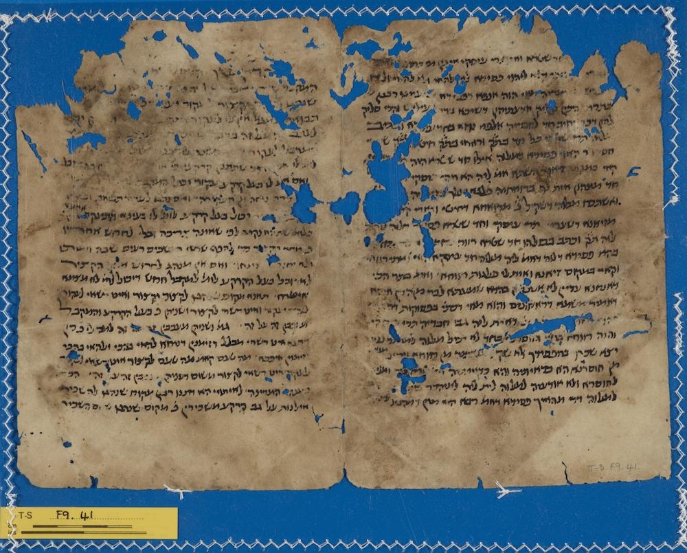 Commentary on Bavli Baba Mezia, found in the Cambridge Geniza collection