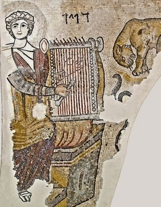"""David with harp"" 6th cent Gaza Synagogue"