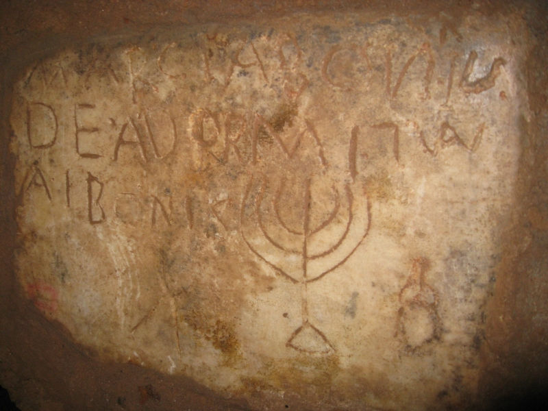 Via Appia Jewish Catacomb inscription