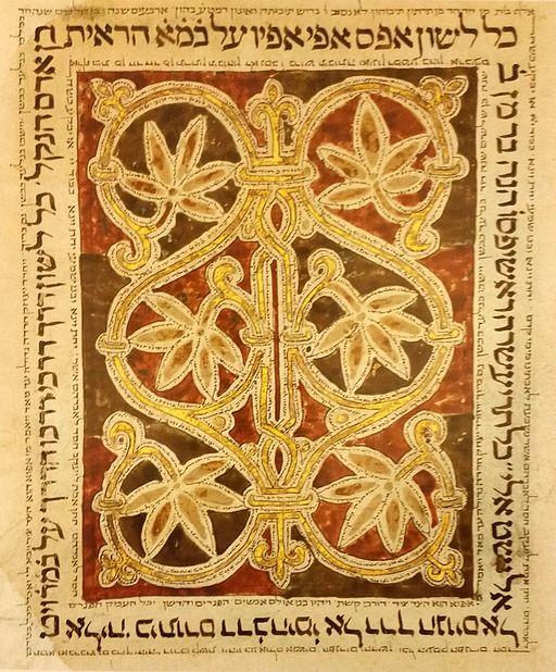The Burgos Bible. Photo by Menahem bar Abraham ibn Malik via Wikimedia Commons