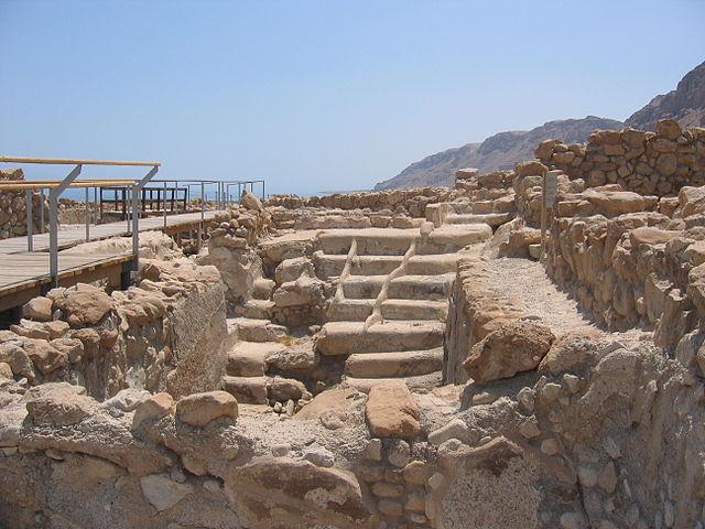 Qumran Mikveh by Teqoah CC BY-SA 3.0, via Wikimedia Commons