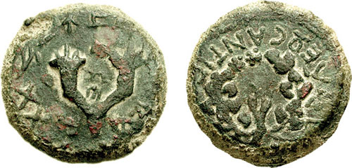 Mattathias Antigonos |Classical Numismatic Group, Inc.