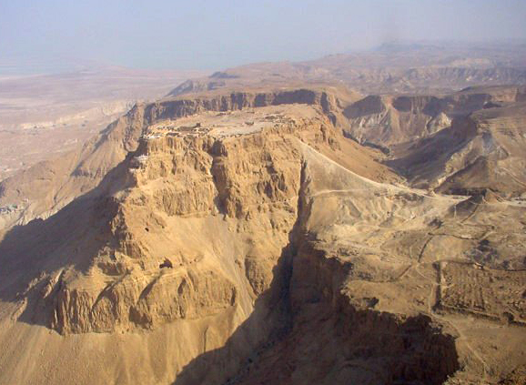 It's Masada! Source: By אסף.צ at he.wikipedia