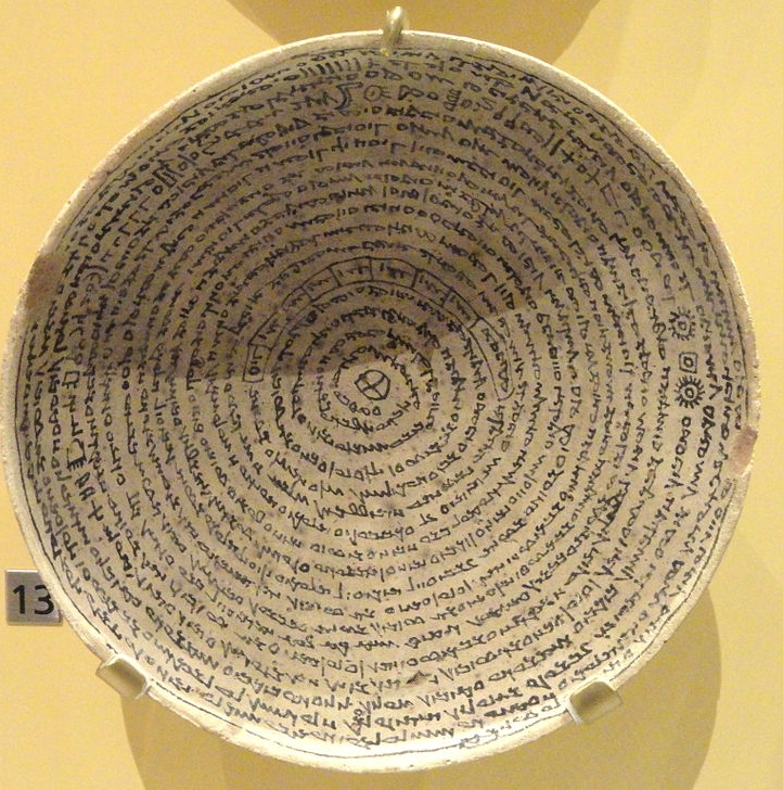 Mandaean Incantation Bowl By Daderot (Daderot) [CC0 or CC0], via Wikimedia Commons