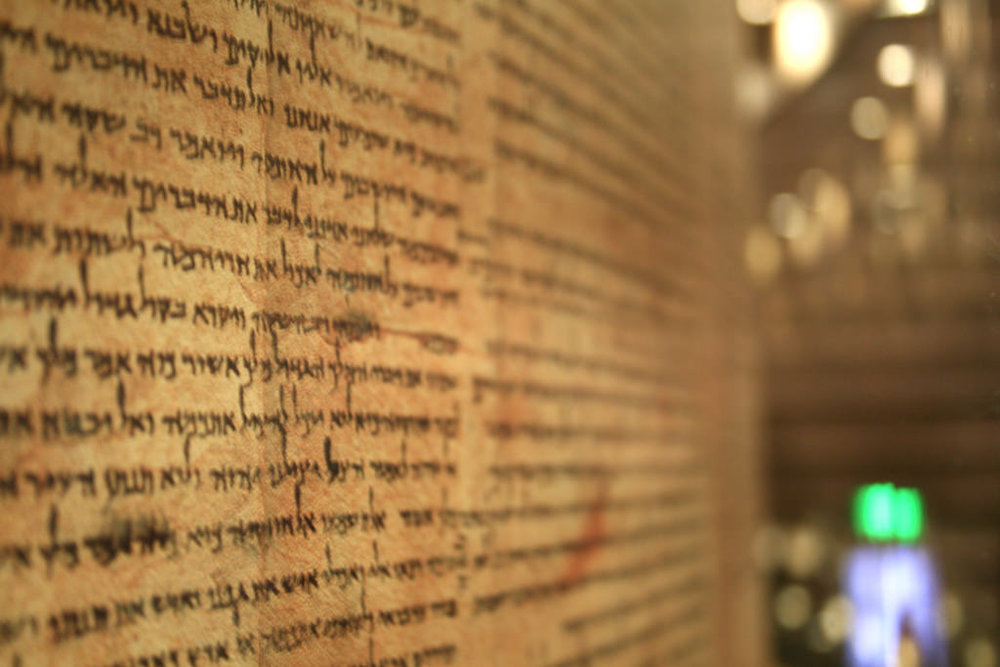 Scroll of Isaiah from Qumran at Israel Museum by KorePhotos.