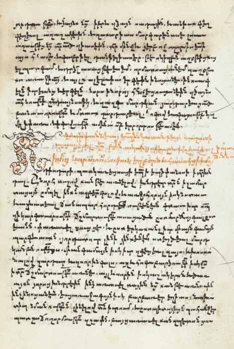 Armenian manuscript at Tübingen (Ma XIII 93) - ff. 283r begins Epiphanius'  On the Gems in Aaron's Breastplate