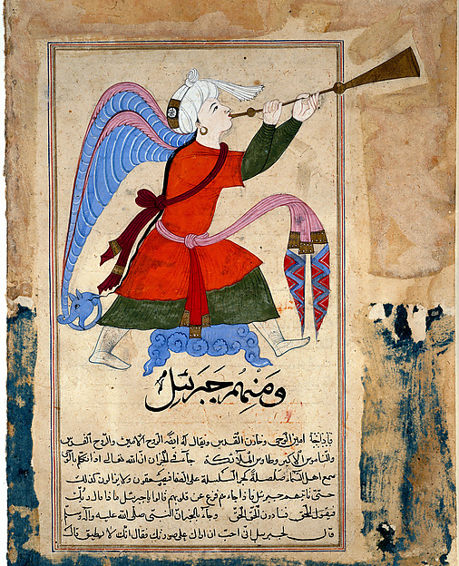 "Mamluk Manuscript Page depicting the Archangel Israfil, held at the British Museum and displayed at the Metropolitan Museum of Art's ""Medieval Jerusalem"" exhibit in 2016"