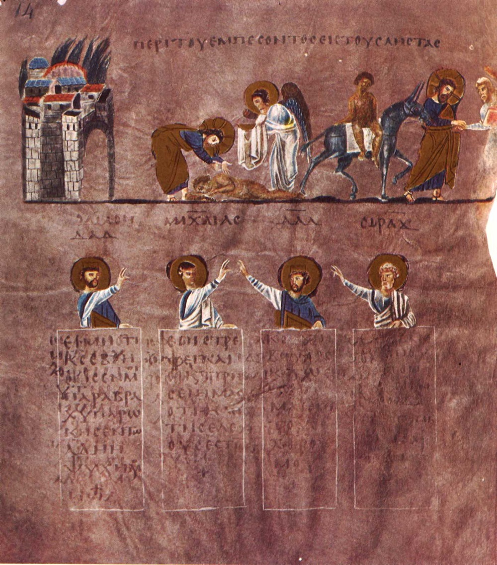 The Parable of the Good Samaritan | Rossano Gospels (C6), f.7v |  Image source
