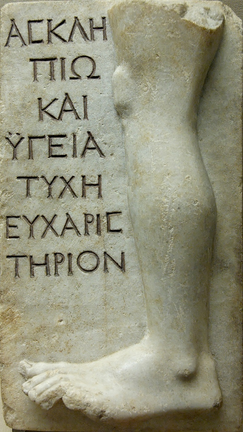 Stone votive relief for Asklepios, GR 1867.5-8.117 | From sanctuary on Milos, Aegean Sea, c.100-200CE | Image source