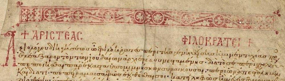 11th Century Manuscript of Letter of Aristeas from Biblioteca Apostolica Vaticana