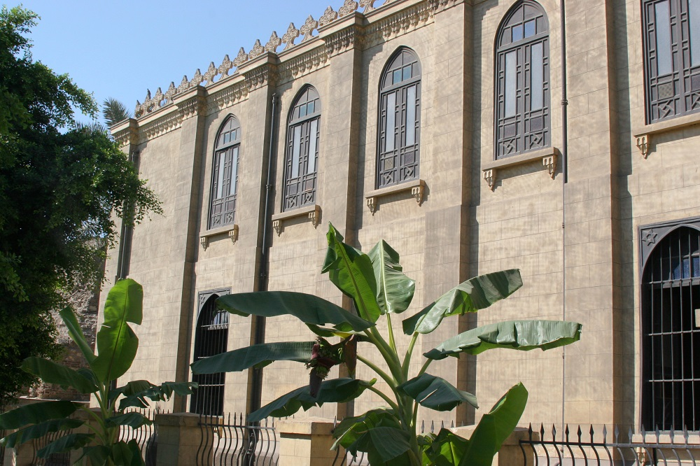 Ben Ezra Synagogue | Site of the Cairo Geniza, Old Cairo |  Image Source