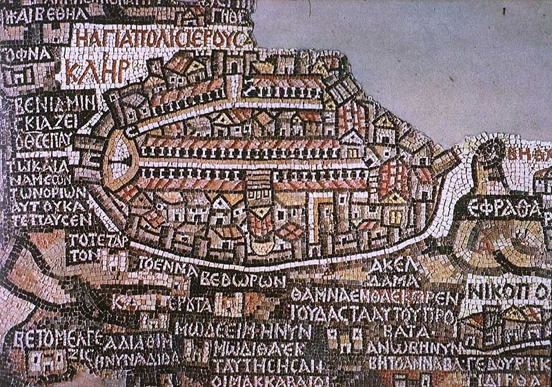 Jerusalem on the Madaba Map ca. 570 ( Wikimedia Commons )