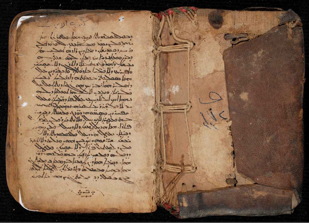 Cover and first surviving page of the Syriac Life of Barsawma (d. ca.492) | Undated MS from Urfa |  Image Source