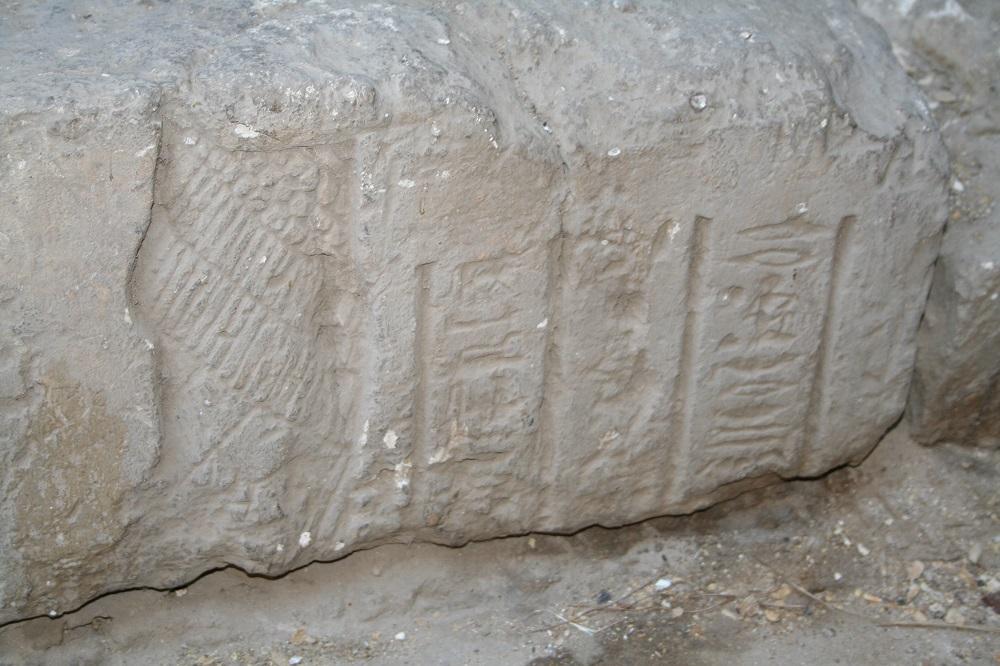 Hieroglyphic spolia | White Monastery (ⲡⲓⲙⲟⲛⲁⲥⲧⲏⲣⲓⲟⲛ ⲟⲩⲱⲃϣ), near Upper Egyptian Sohag |  Image Source