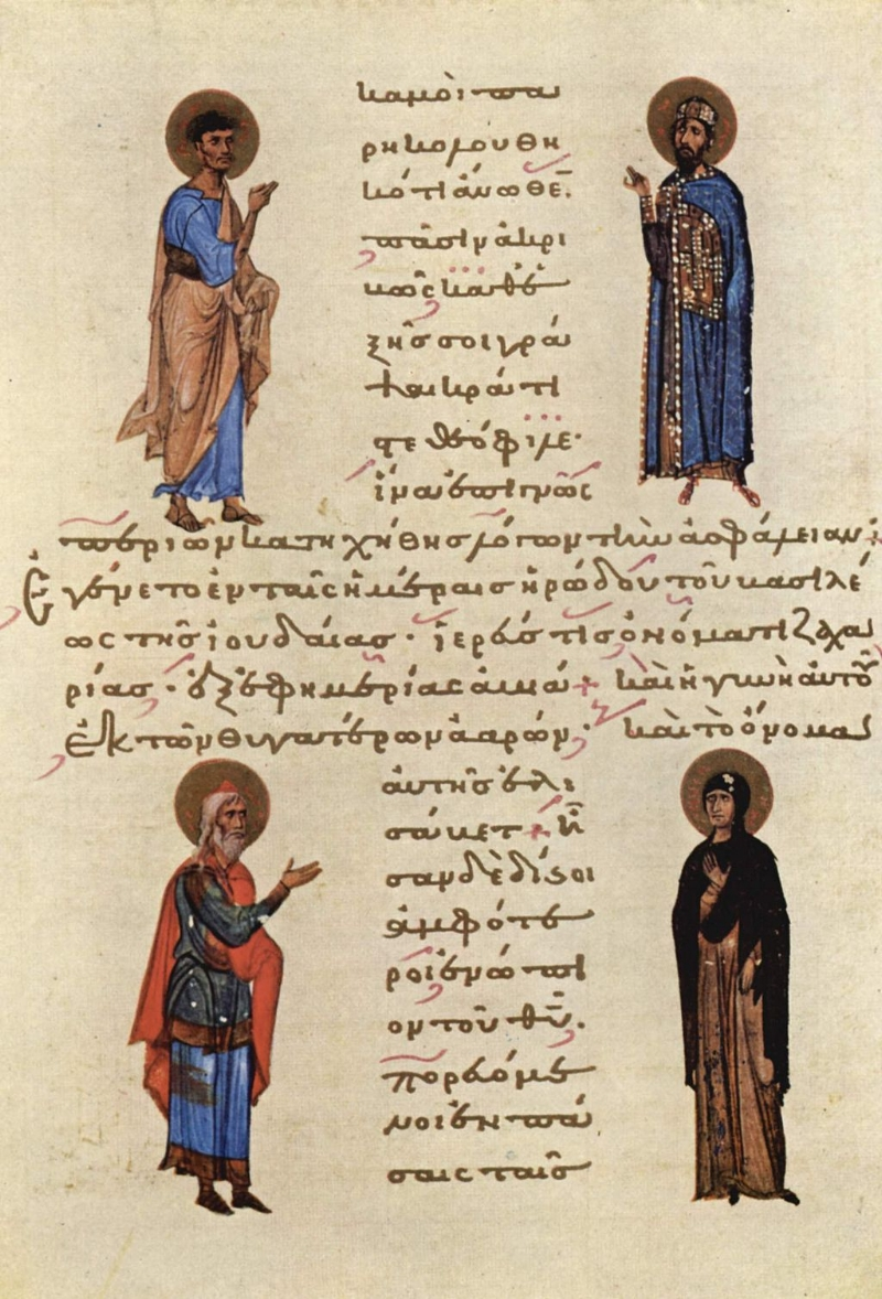 Beginning of Luke's Gospel from the 11th c. ( Wikimedia Commons )