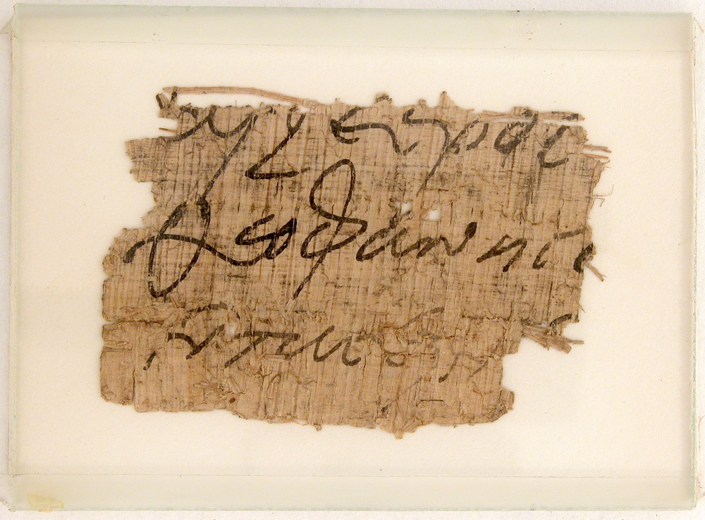 Coptic Papyrus Fragment | Seventh-century papyrus and ink from the Monastery of Epiphanius, Egypt |  Image Source