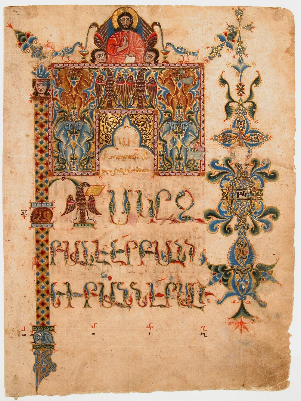 Title page from the Gospel of John - Illustrator: Sargis (early 14th c. CE) - MET Collection