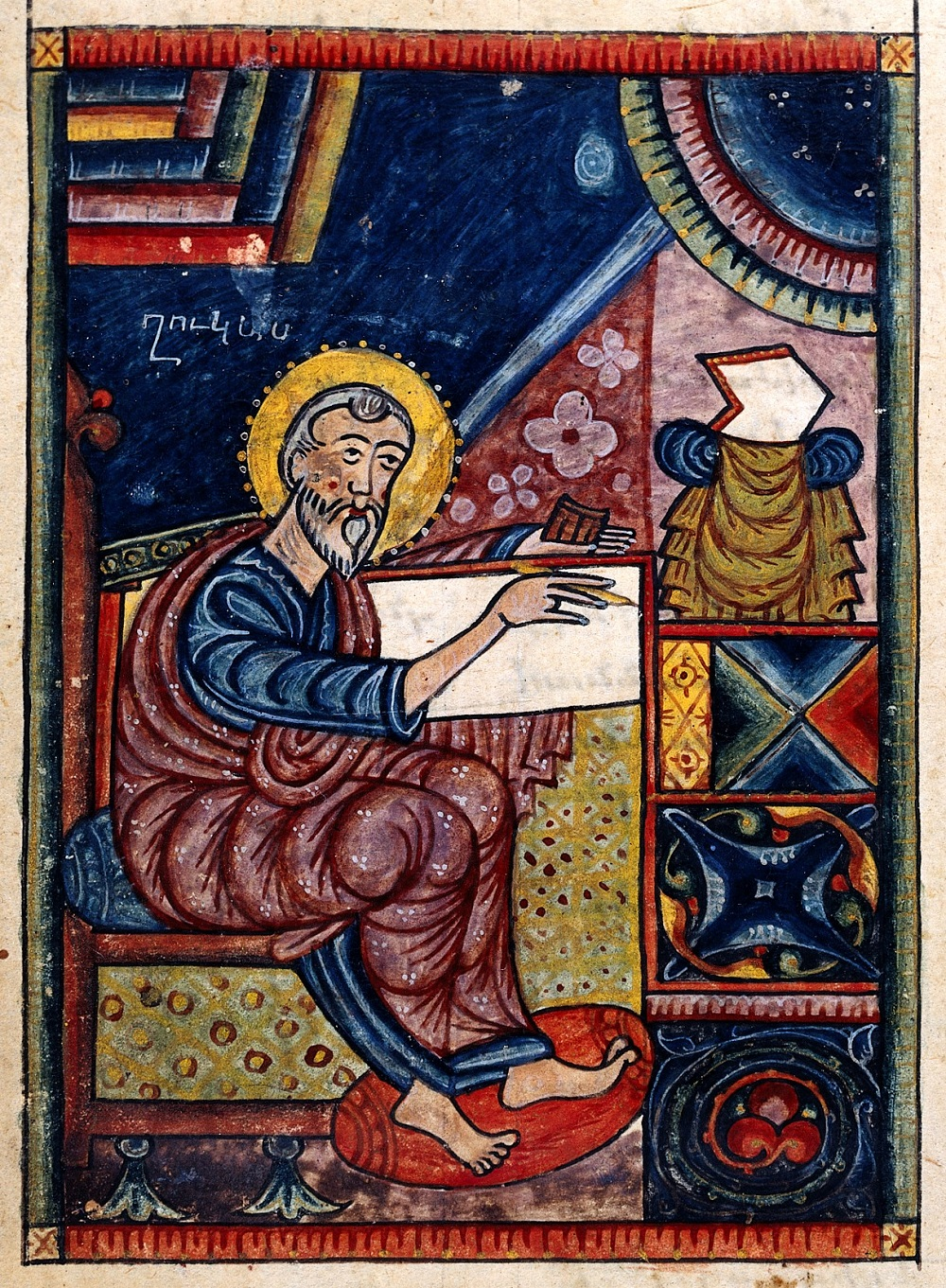 Illustration of St. Luke in an Armenian Gospel manuscript | WMS Armenian MS no.1, dated to 1495 |  Image Source