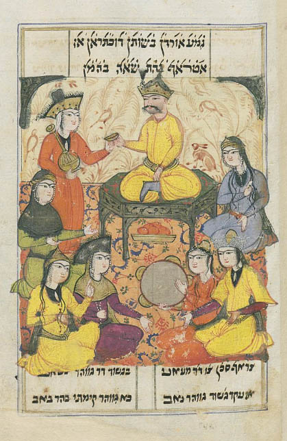 King Ahashverush and the maidens,  Shahin, Ardashir-nameh , Persia, 2nd half of the 17th century (Berlin, Staatbibliothek Preussischer Kulturbesitz)