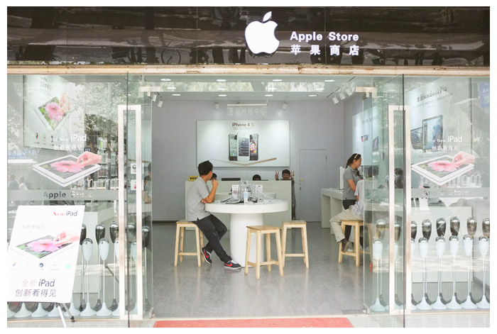 Fake Apple stores abound on almost every corner…