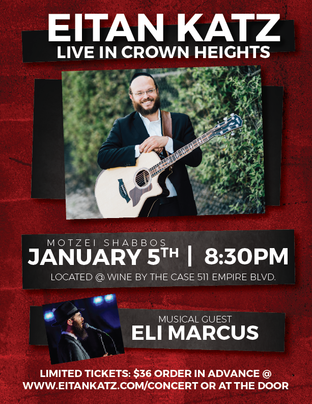 Live In Crown Heights - Concert Poster, Eitan Katz