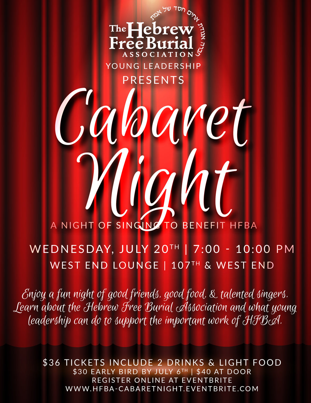 Cabaret Night - Event Poster, Hebrew Free Burial Association