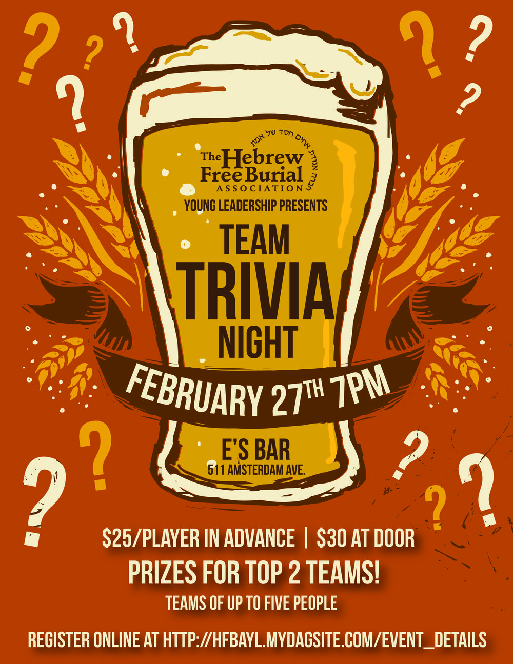 Trivia Night - Event Poster, Hebrew Free Burial Association