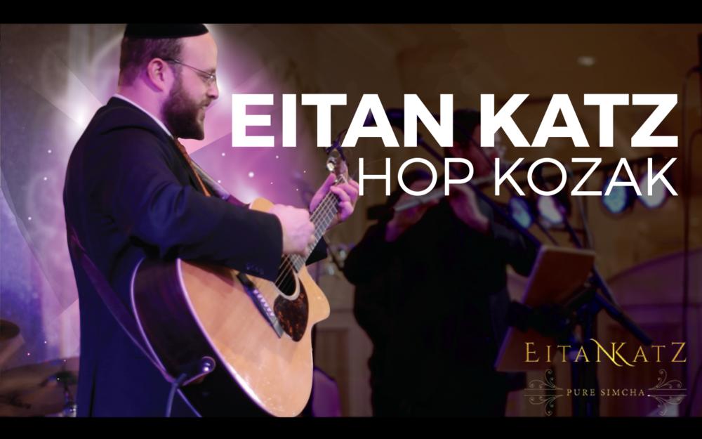 Hop Kozak - Video Thumbnail Art, Eitan Katz