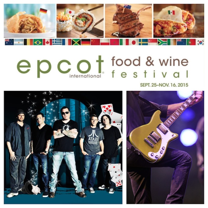 Epcot_Food_and_Wine_2015