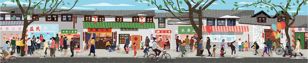 Artwork by Jingyao Guo