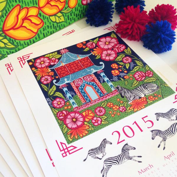 CalendarLegal2015.jpg