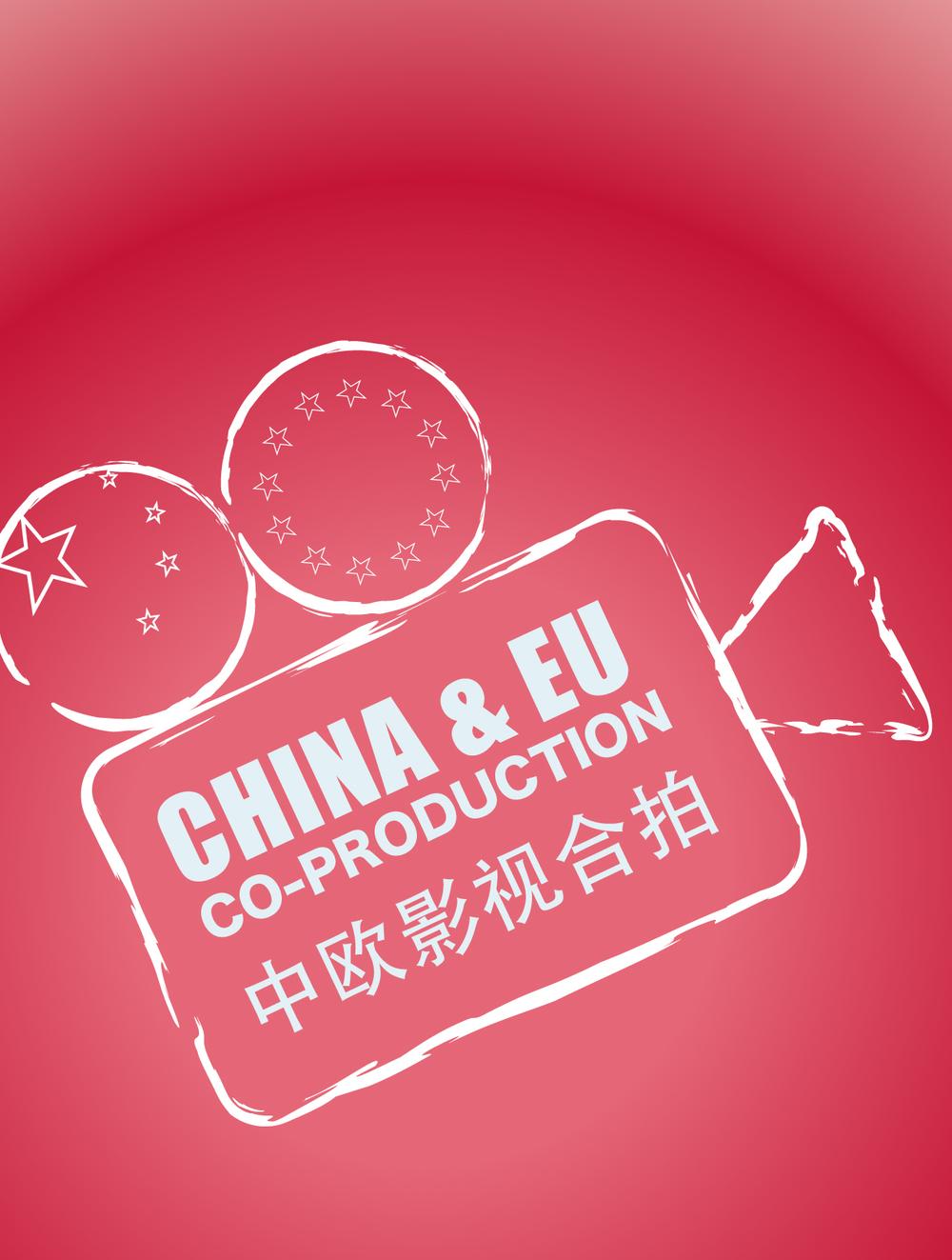 uk_china.jpg