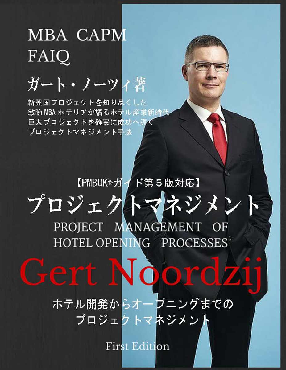Japanese Front Cover for LinkedIn.jpg