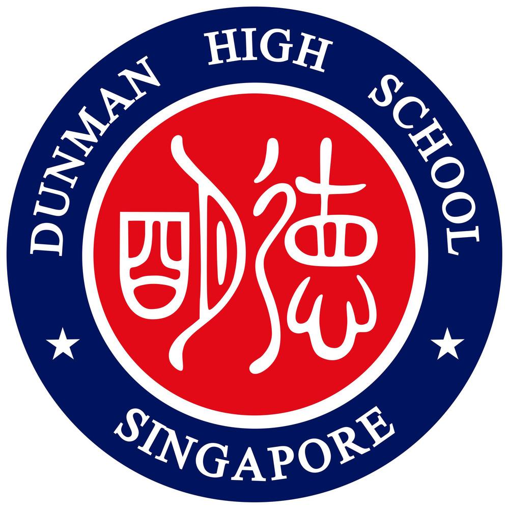 dunman-high-school.jpg